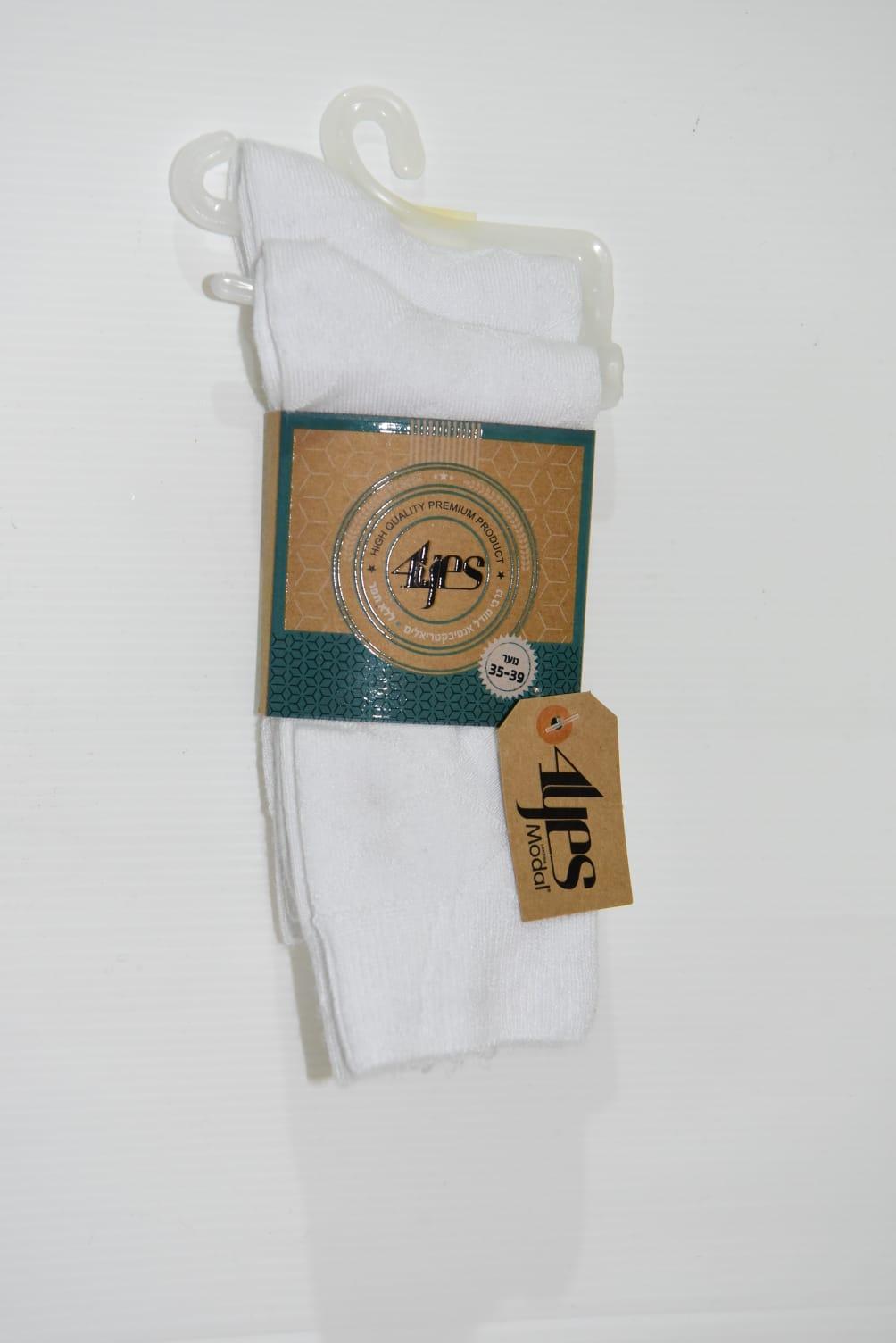 מודל 11 לבן במארז